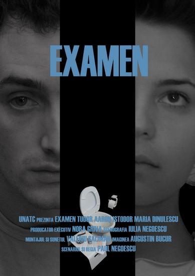 Exam (2006) - Photo