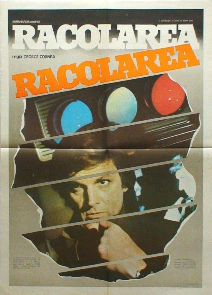 Racolarea (1985) - Photo