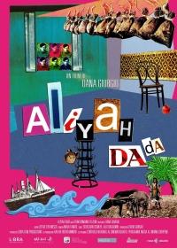 Film-Aliyah DaDa (2014)