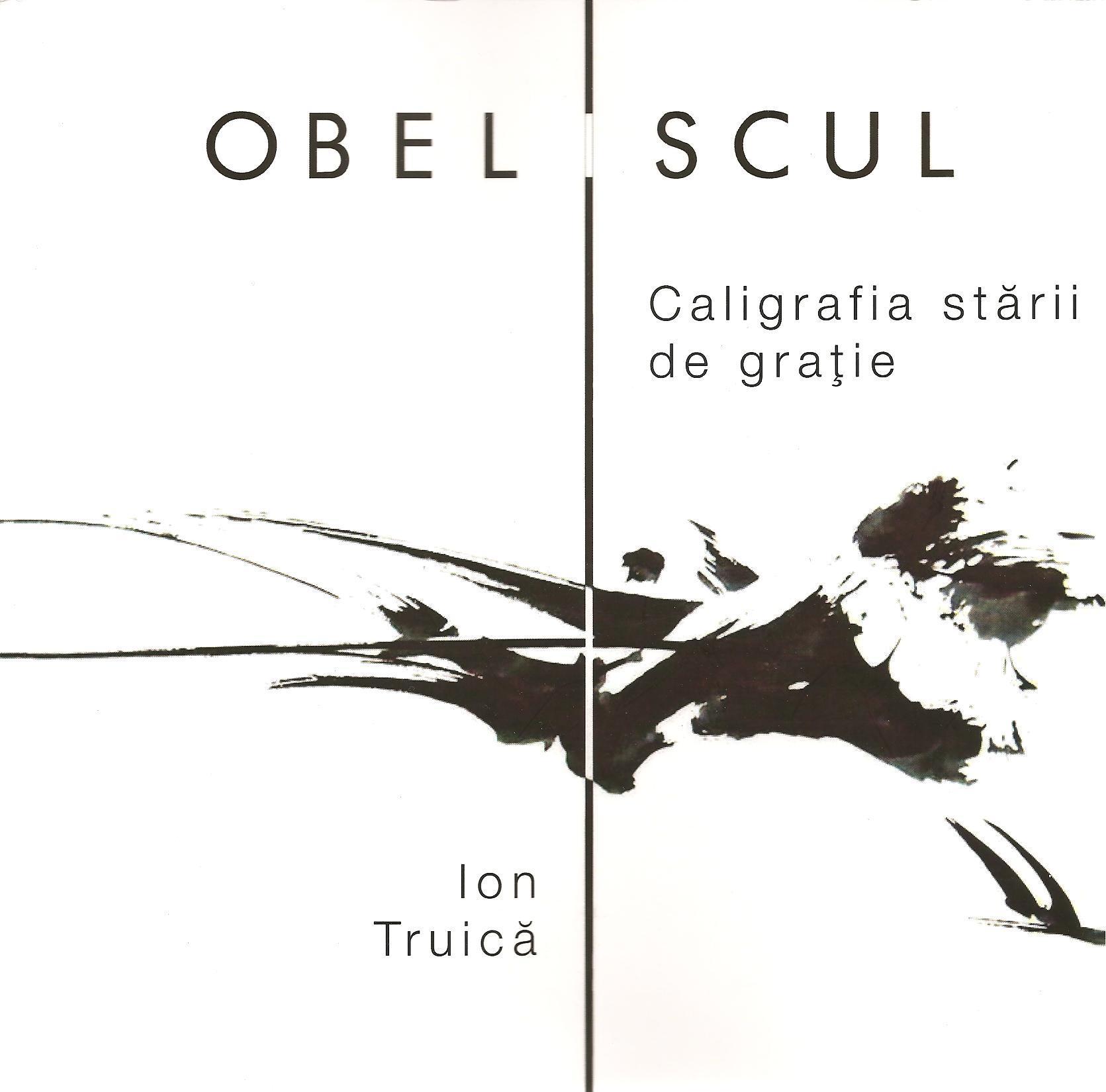 Obeliscul (2014) - Photo