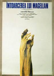 Întoarcerea lui Magellan (1973) - Photo