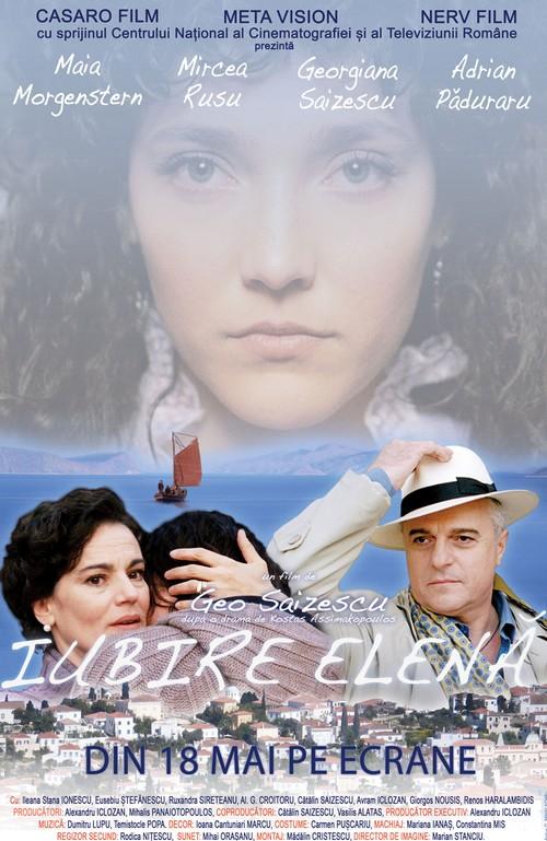 Iubire elenă (2010) - Photo