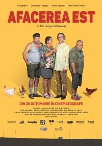 Film-Afacerea Est (2015)