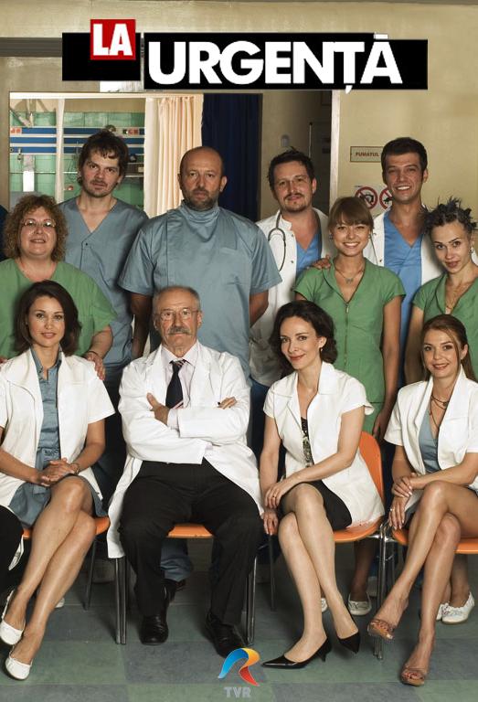 La urgenţă (2006) - Photo