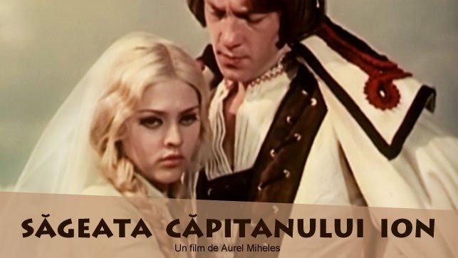Săgeata căpitanului Ion (1972) - Photo